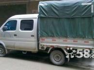 南岸区大佛段货长安车搬家