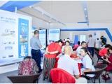 2021广州制冷空调展览会