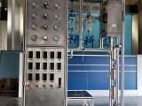 5月20号西安建筑科技大学定制连续流动固定床反应装置