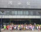 2018年师培开心成长 艺术体育特色托管夏令营招生简章!