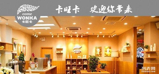 卡旺卡奶茶加盟费多少钱 安徽芜湖加盟怎么样