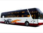 武汉到乐山汽车大巴客车司机电话15755182211宠物货物