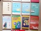 各类书籍几十本