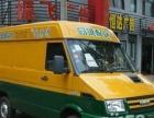 潍坊同城配 货车出租车公司