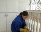 扬州专业清洗玻璃 家庭保洁 新房开荒 写字楼保洁