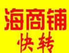 邙山800平盈利中饭店转让(8年老店)