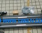 沃尔沃XC90加装电动踏板 效果完美 质优价廉
