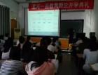2017漯河成考报名进行中