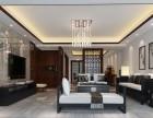 盛星装饰-现代中式-四居-万海公寓