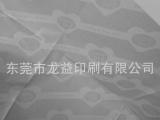 厂家直销 服装内衬包装纸 临摹纸 描图纸