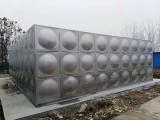 不锈钢方形保温水箱厂家直销,消防水箱定制做,装配式水箱价格