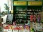 12年老店超市转让