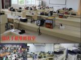 深圳苹果手机维修培训地址
