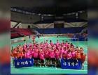 天津羽毛球教练