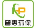 深圳市普惠环保工业除尘设备供应商招收代理