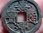 四川成都哪里免费鉴定出手古董铜钱