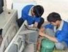 布吉南岭空调安装维修清洗保养等一系列服务