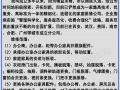 南昌承接沙发翻新、清洗、纱窗定制、办公家具