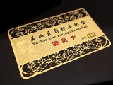 工厂定制腐蚀单车VIP金卡 超薄电镀会员卡 印刷金属卡定做
