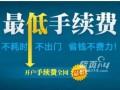 温州600万资金炒股开户佣金最低是多少