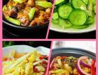 黄焖鸡米饭加盟,美味排大队
