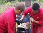 韩城油罐清洗公司韩城柴油罐清洗渭南汽油罐清洗有资质