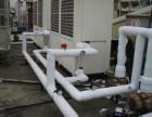 厦门旧空调回收平台,中央空调,冷水机组,制冷设备专业回收站