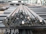 江苏纯铁厂家 优质纯铁圆钢