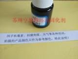 潜伏型固化剂苏州亨思特环氧固化剂