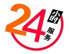 欢迎访问(安阳康佳电视官方网站)各点售后服务咨询电话
