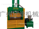 广州环绿 YQ-200 立式切胶机 热销产品 大型液压机