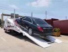 泸州汽车救援 泸州汽车拖车救援电话+道路救援换胎+搭电换胎