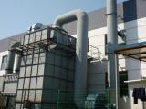 余姚经验丰富的环保除尘设备口碑好 宁波鄞州区常青环保科技