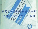 北京PC加ABS R341C价格 PVC橡塑原料
