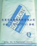 天津PBT 1850-8652价格 PVC橡塑原料