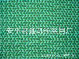 煤场防尘用防风抑尘网 聚乙烯材质防风抑尘网 柔性防风抑尘网