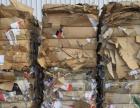 武汉废纸高价回收