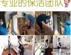 东莞市外墙清洗公司,东莞市家庭清洁公司,地板清洗公司
