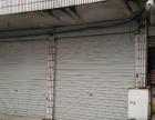 官山小区 仓库 100平米