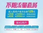 中国电信光钎快速报装