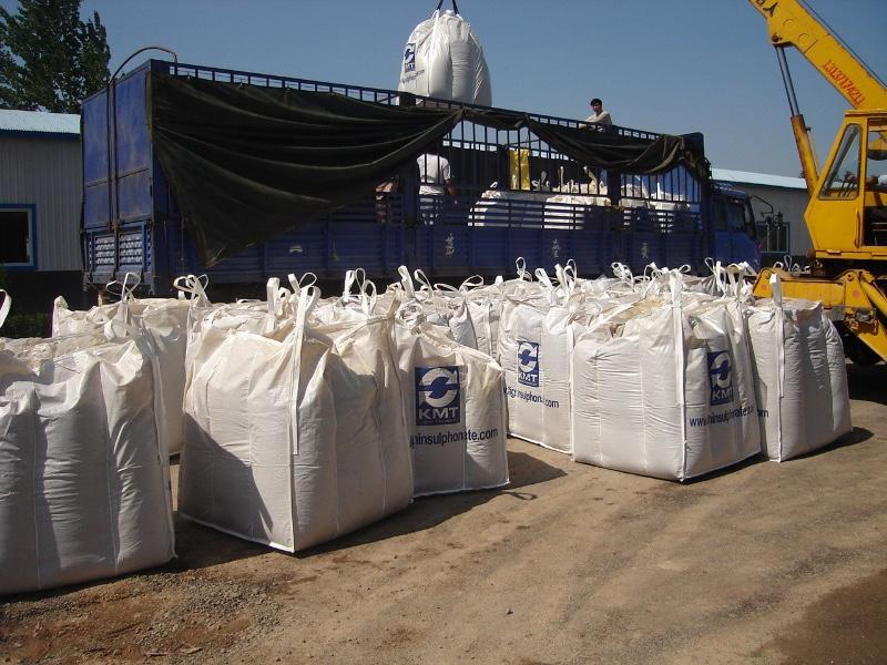 木质素磺酸钠扩散剂 分散剂 天津叶兹出品
