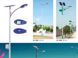 受欢迎的LED景观灯的规格值得拥有
