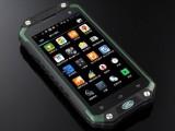 厂家直销新款户外三防手机批发电信双模双待三防老人手机超长待机