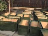 北京海淀區木包裝箱制作