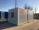 天津集装箱房活动房移动板房出租出售