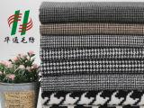 千鸟格布料 羊毛混纺小鸟格子布料 工厂现