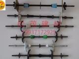 三段式止水螺杆 建筑止水螺杆