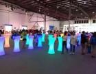 北京活动管家,发光设备,发光道具,发光球,发光桌子,凳子租赁