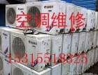 黄岛和胶南高价上门回收空调等电器