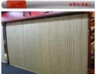 太原商场定做竹帘PVC折叠门